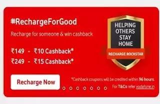 Vodafone Idea ने पेश किया Recharge for Good ऑफर, जिससे अन्य लोगों के प्रीपेड खातों को रिचार्ज करने पर मिलेगा कैशबैक