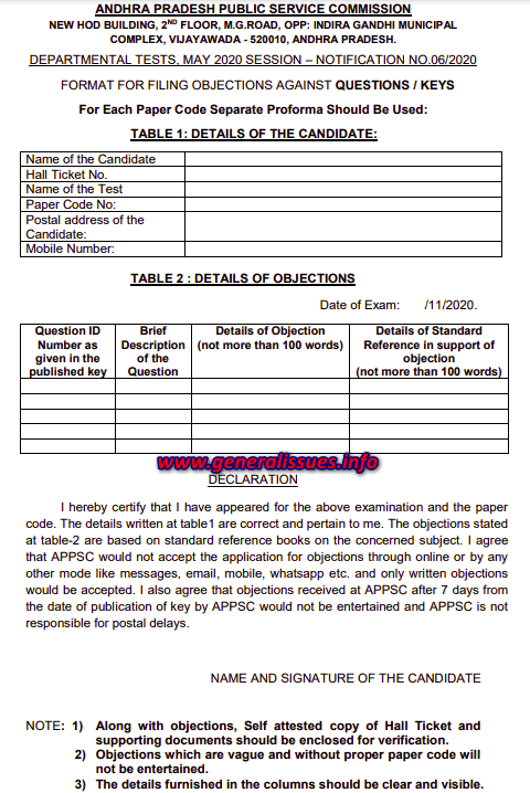 Departmental tests format for filing objections against questions/keys