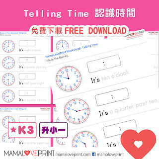 """Mama Love Print 自製工作紙 - 認識時間和閱讀鐘面 Level 5 - 學習分針 """"1分"""" (每小時間隔5分鐘)  Learning Time and Reading Clock - Learning Minute Hand (1 minutes intervals to the Hour) Time Worksheets for Kindergarten Printable Learning Resources for Homeschooling Parents"""