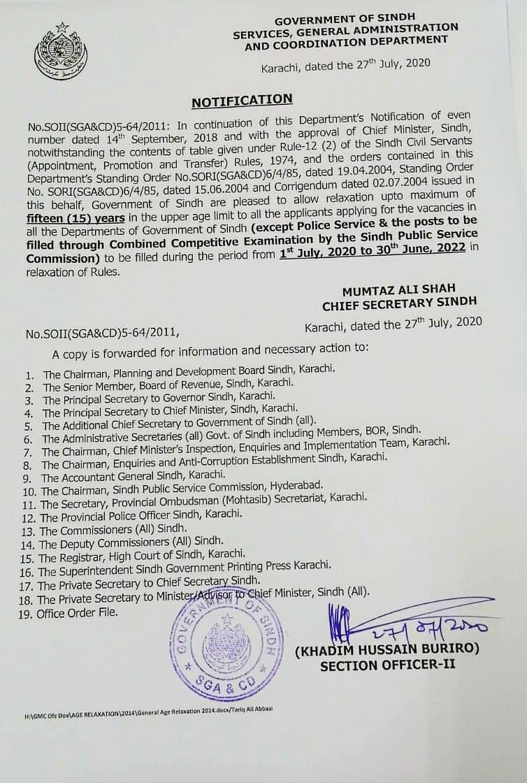 Sindh Government has approved  age relaxation up to 15 years for government jobs in the province.