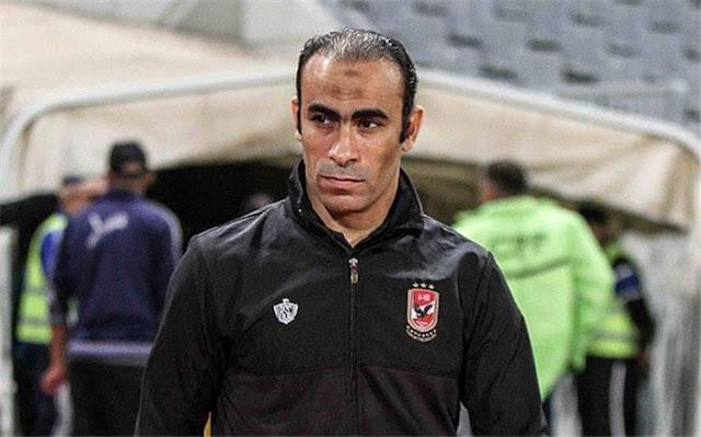 سيد عبدالحفيظ ينتقد اتحاد الكرة...طالع التفاصيل