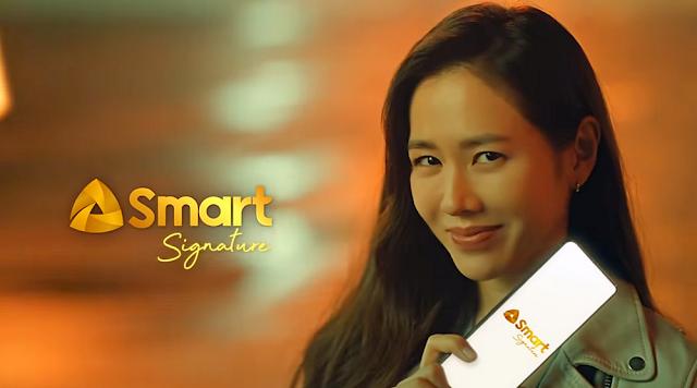 Son Ye-Jin Smart Signature
