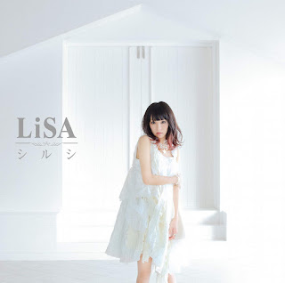 No More Time Machine by LiSA [ Download + Lyrics ]