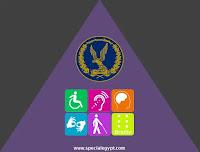 تعرف على خدمات وزارة الداخلية لذوى الاحتياجات الخاصة