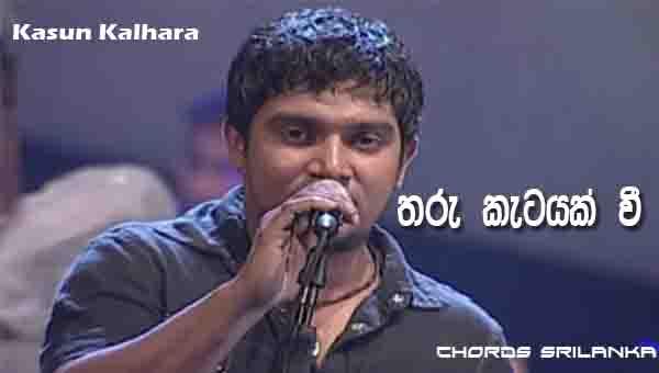 Tharu Katayak Wee Chords,  Kasun Kalhara Songs, Tharu Katayak Wee Song Chords,  Kasun Kalhara Songs Chords, Sinhala Song Chords,