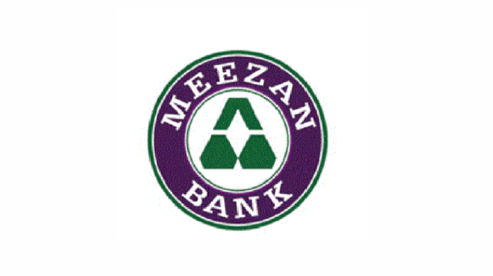Meezan Bank Limited Jobs August 2021