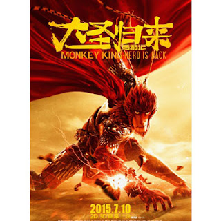Monkey King: Hero Is Back 2015
