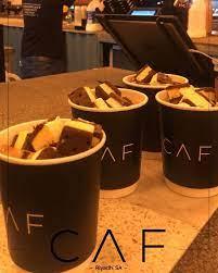 أسعار منيو ورقم وعنوان فروع كاف كافيه CAF Cafe