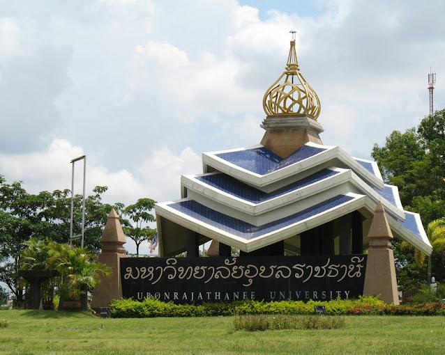 منح الحكومة التايلاندية ممولة  لطلاب الدراسات العليا الدوليين