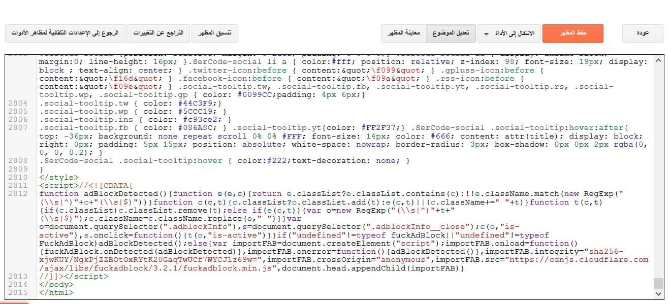 Adblock-code