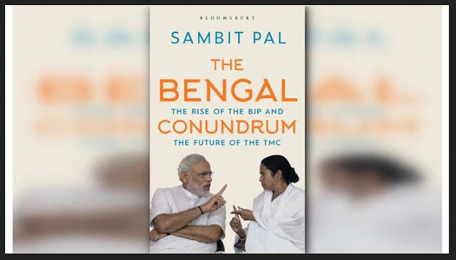 The Bengal Conundrum - How Mamata's absolutism affected the Gorkhaland issue