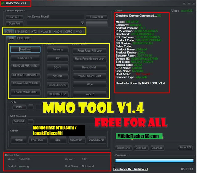 Download MMO Tool v1.4 Latest Version Full Setup Fast Download Sever By Mobileflasherbd