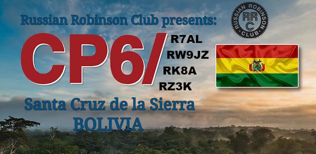 Ham-Radio-CP6/R7AL - CP6/RW9JZ - CP6/RK8A - CP6/RZ3K - Bolivia