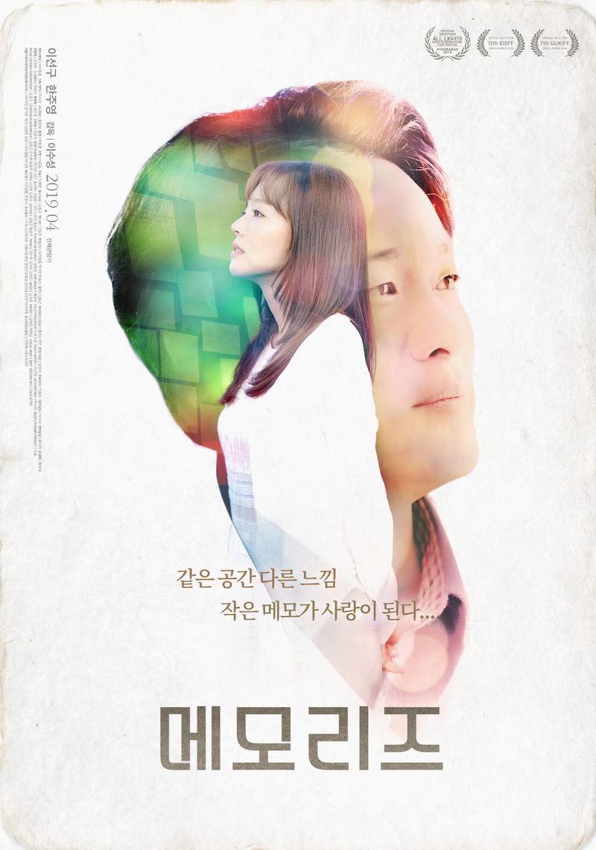Sinopsis Memories / Memoriseu / 메모리즈 (2019) - Film Korea