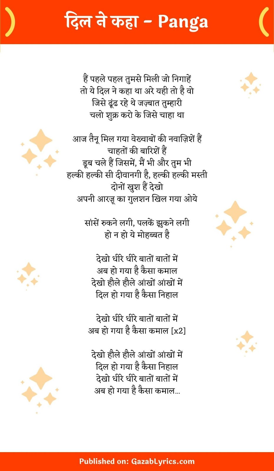 Dil Ne Kaha song lyrics image