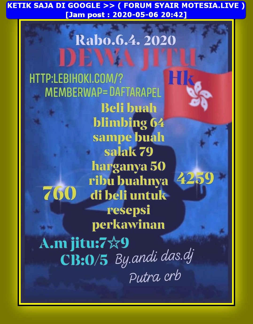 Kode syair Hongkong Rabu 6 Mei 2020 17