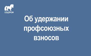Областная больница Костромы имени Королева Е. И.