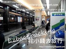 大阪到高山交通: JR vs 高速巴士