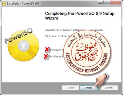 تحميل برنامج power iso اخر اصدار مع الكراك