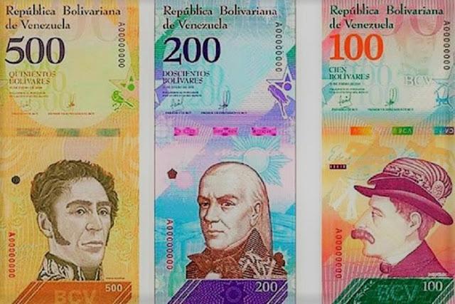 Nuevo cono monetario aún no llega a ninguna entidad bancaria