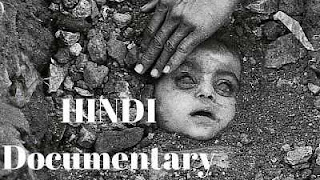 India Bhopal Gas Tragedy Disaster Hindi Documentary 200mb DVDRip 480p