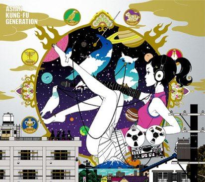 Download Lagu Asian Kung-fu Generation Terbaru