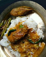 Fish Curry with Rice Flour - Best Fish Curry Recipe