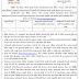 Anganwadi Worker / Helper Recruitment for Narmada Districts 2020