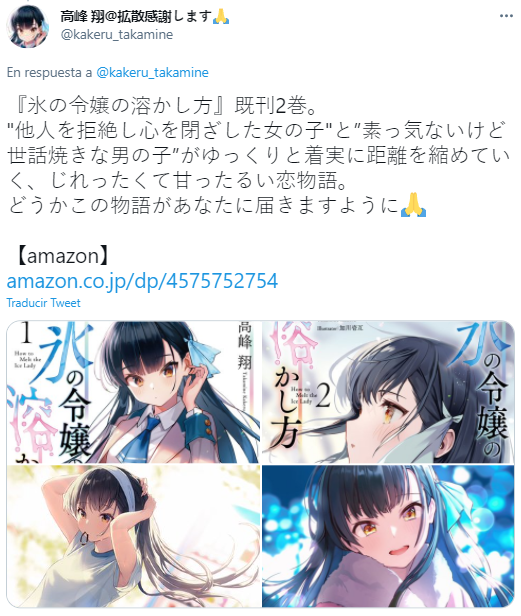 Segundo mensaje del autor Koori no Reijou no Tokashikata en Twitter