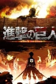Ataque a los Titanes Temporada 3 Capitulo 10