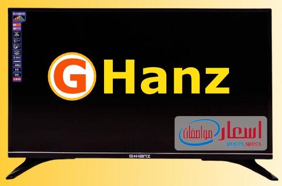 اسعار شاشات جي هانز في مصر 2021 بجميع الانواع العادية وسمارت