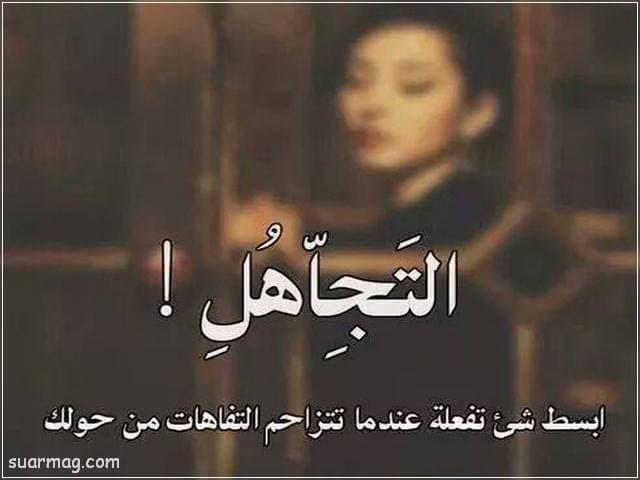بوستات حزينه مكتوب عليها 4   Sad written posts 4