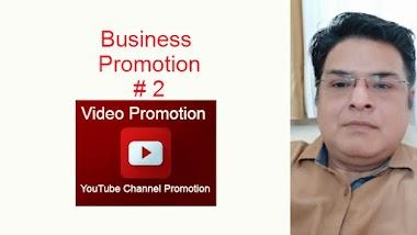 How to promote YouTube video & channel | यू ट्यूब विडियो और चैनल को प्रोमोट करे