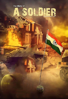 Mera Bharat Mahaan background 2019, Indian army wallpaper 2019,Republic day 2019 background Download, 26 January image Download, Picsart photo editing 26 January background, Gadtantra Diwas background image 2019