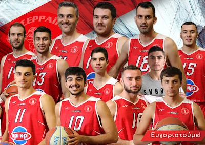 Παρελθόν δώδεκα παίκτες από τον Πανσερραϊκό- Αρχισε η προετοιμασία -Τι δήλωσε στο http://www.serresbasket.gr ο προπονητής Φώτης Κοκολιός