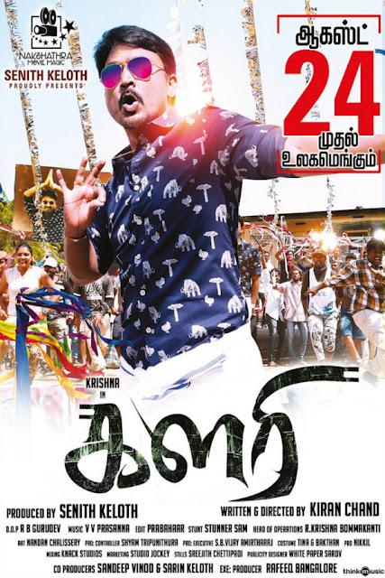 Kalari Tamil Movie download