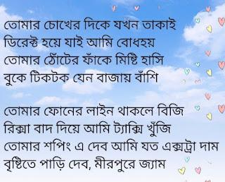 Daiko Na Bhaiya Lyrics