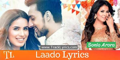 laado-punjabi-song-lyrics