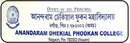 ADP College Assistant Professor Recruitment