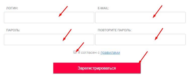 Регистрация в Credit24 2