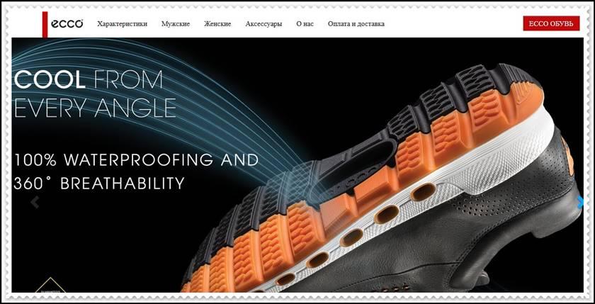 Мошеннический сайт my.chaussur.site – Отзывы о магазине, развод! Фальшивый магазин