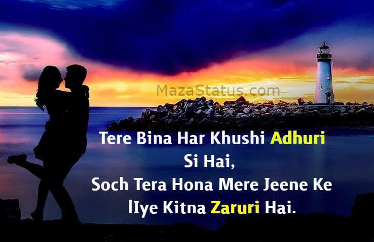 Cute Love Status in Hindi