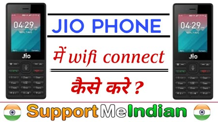 Jio phone me wifi connect kaise kare