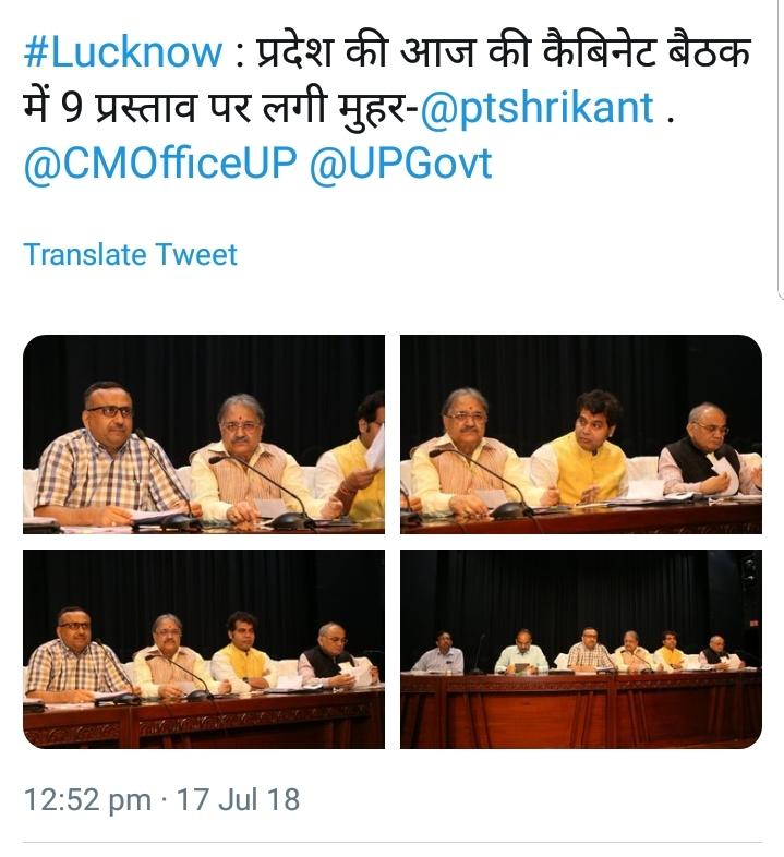 राज्य कर्मचारियों-शिक्षकों को सरकार ने दी सौगात:-  प्रदेश की आज की कैबिनेट बैठक में 9 प्रस्ताव पर लगी मुहर