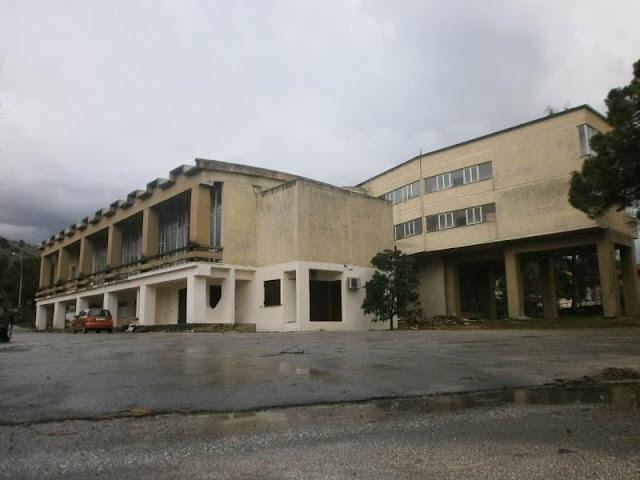 Ήγουμενίτσα: Με 3.100.000 ευρώ το κτίριο του Εθνικού Ιδρύματος Νεότητας στην Ηγ/τσα θα μετατραπεί σε πολυδύναμο πολιτιστικό κέντρο