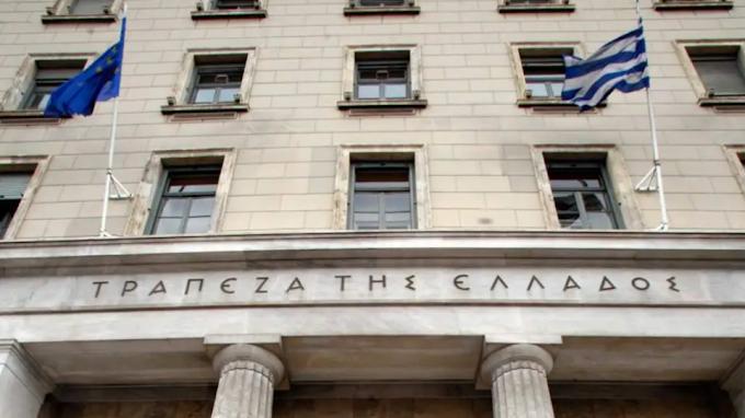 Σε εξέλιξη οι αιτήσεις για μόνιμες προσλήψεις στην Τράπεζα της Ελλάδος