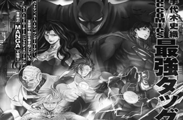 Batman y la Liga de la Justicia manga