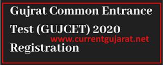 GUJCET 2020 Exam