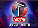 Aryan TV Logo