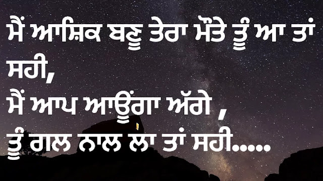 sad shayri download image